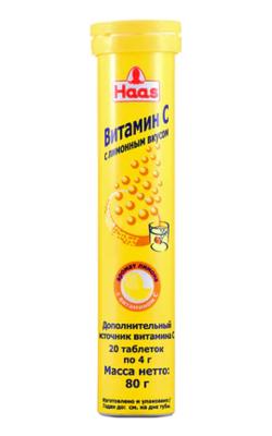 Шипучий Витамин С