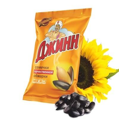 Семечки качественной обжарки ДЖИНН,  350 гр.