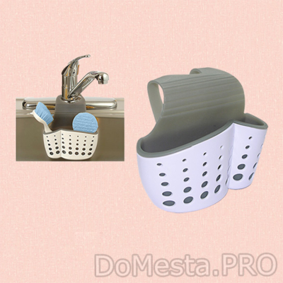 Подставка для щётки и губки, цвет белый/серый