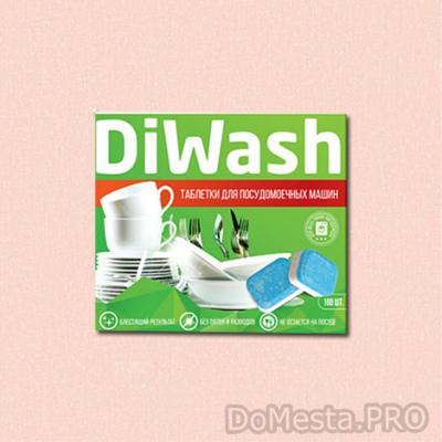 Таблетки для ПММ DiWash , 100 шт