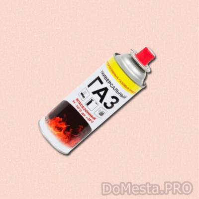 Баллон с газом без резьбы, 220 г