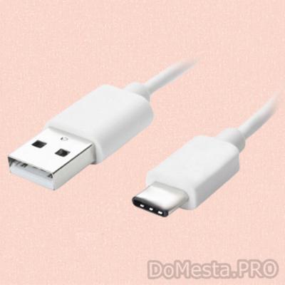 Кабель USB Type-C для зарядки, 1м