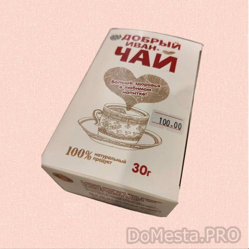 """Иван-чай Псковский """"Добрый"""", крупнолистовой измельченный, фильтр-пакеты, 30 г."""