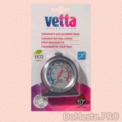 Термометр для духовой печи VETTA