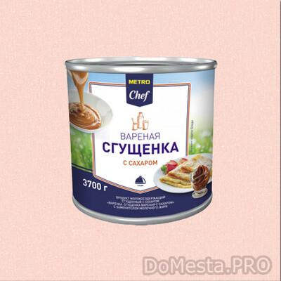 Вареное сгущенное молоко METRO CHEF, 3700 г.