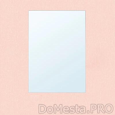 ЛЭНСОС Зеркало, 21x30 см