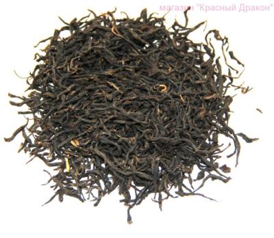 Чжень Шань Сяо Чжун №1 (Красный чай) 100 г.