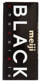 Шоколад черный MEIJI , 50 г