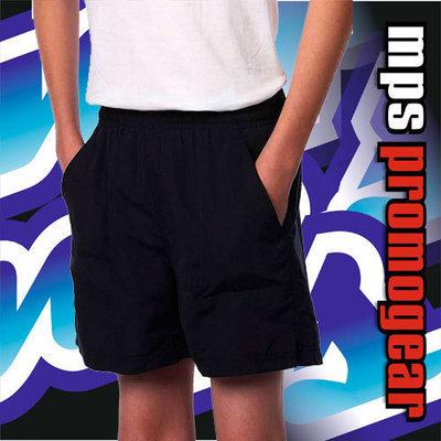 JB's Kids Sport Shorts