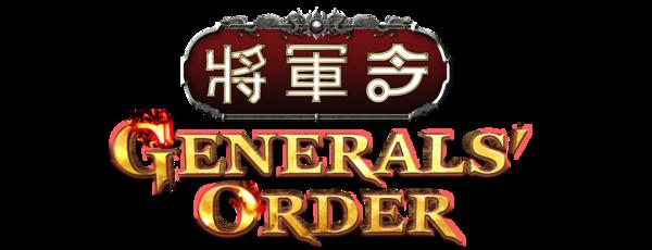 Generals' Order E-Store