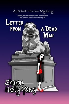 Letter From a Dead Man (A Jessica Minton Mystery, Book 2)