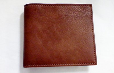 Leather Wallet with coin purse