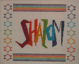 Rainbow Shalom & Stripes Tallis Bag 7007A