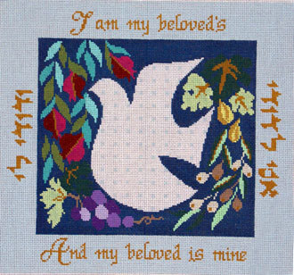 Dove With Saying Pillow BD153