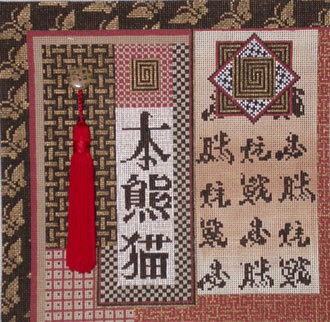 Japanese Quilt w/Tassels    (handpainted from Mindy's Needlepoint Factory) B20-M31