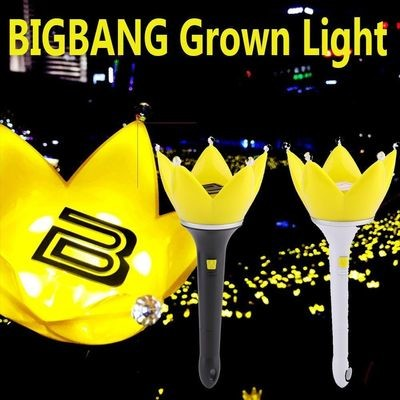 Light Stick
