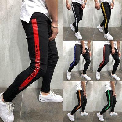 Jogger Long Pants/Pantalon Coreano Hombre