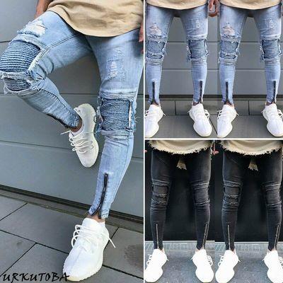 Fashion Men´s Stretch Ripped Skinny  Jeans Destroyed/Pantalon Skinny