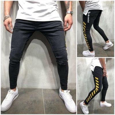 Men´s Skinny Stretch Denim Pants/Pantalon Skinny