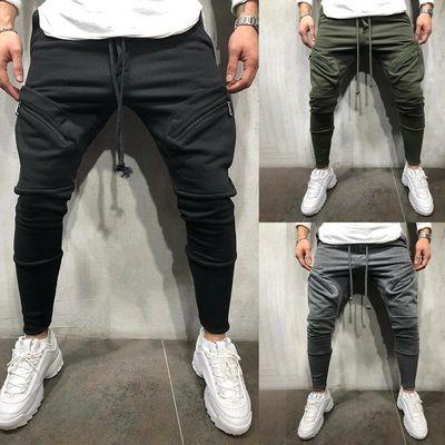Jogger Long Pants/Pantalon Skinny