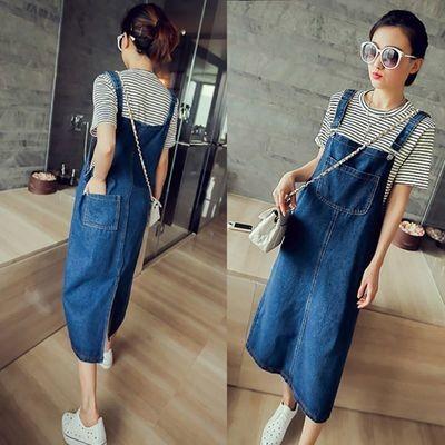 Denim Overall Dress/Vestido Ropa Coreana Korean Style