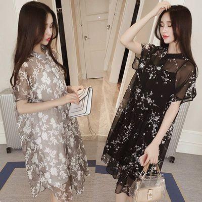 Floral Printed Maxi Dress/Vestido Ropa Coreana Korean Style