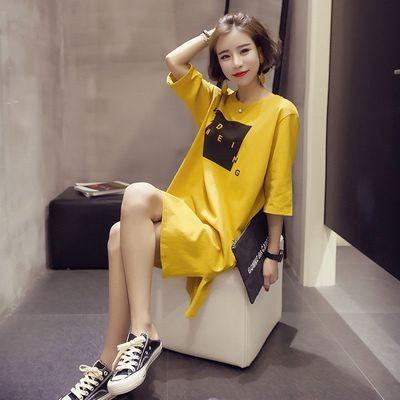 T-shirt Dress/ Ropa Coreana Korean Style