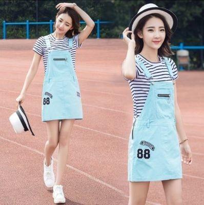 Denim Strap Dress/ Ropa Coreana Korean Style