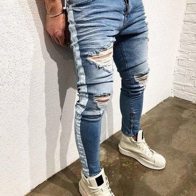 Jeans Side Striped Blue/Pantalon Korean Style