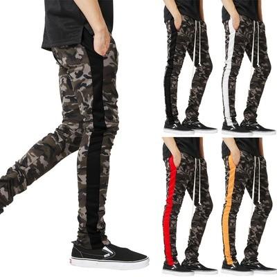 Men Casual Jogger/Pantalon Korean Style