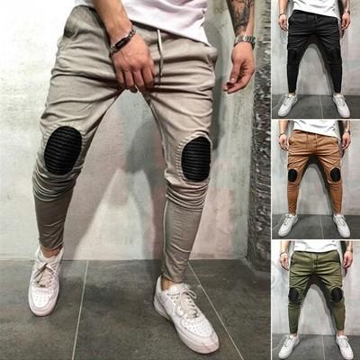 Casual Pencil Jogger/Pantalon Korean Style