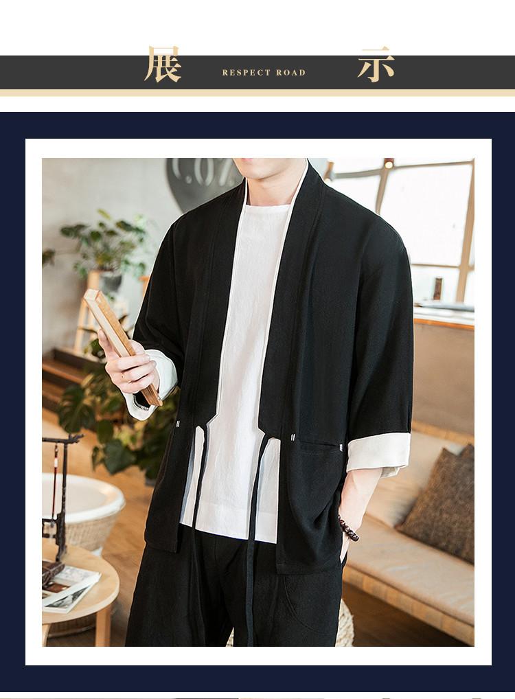 Retro Jacket/ Jacket Korean Style