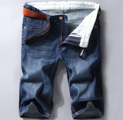 Slim Fit Short Jeans/ Short Korean Style