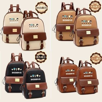 Kpop BIGBANG Cartoon Backpack/ Mochila Korean Style