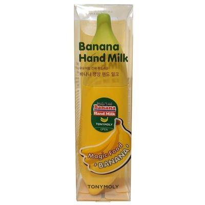 Magic Food Banana Hand Milk/Cosmetico Korean Style