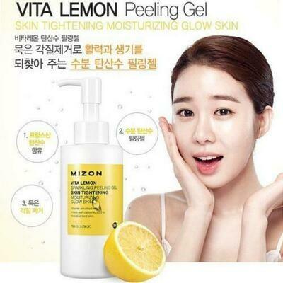 Mizon Vita Lemon Sparkling Peeling Gel/ Korean Style