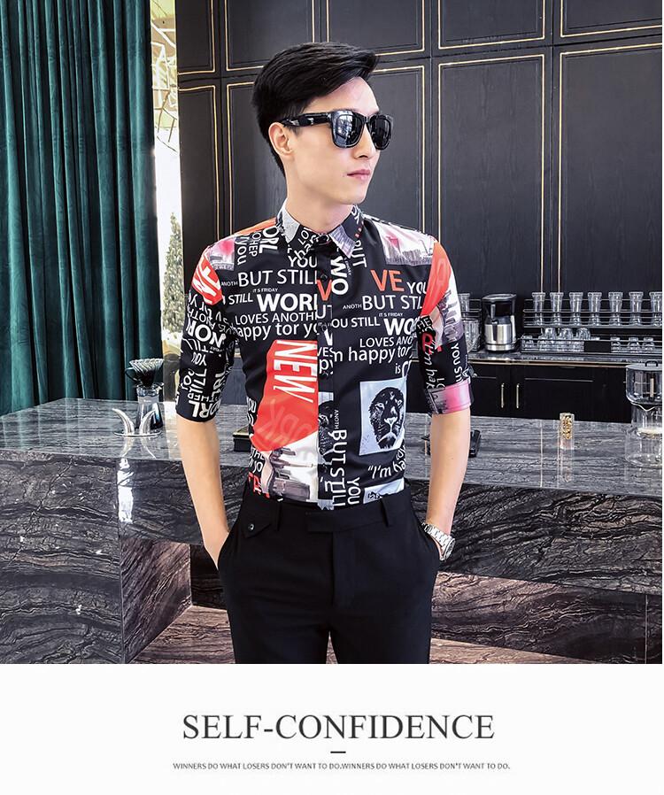 Camisa Con Estampado \ Camisa Korean Style