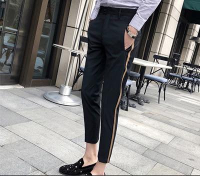 Side Tape Pant /Pantalon Korean Style