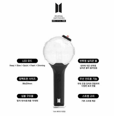 BTS Oficial Light  Stick [ARMY BOMB] VER.3 (Official )
