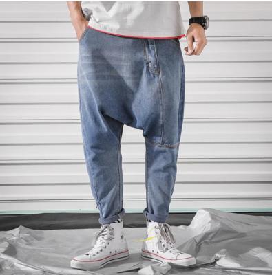 Jean Baggy Denim Harem Pants /Pantalon Korean Style