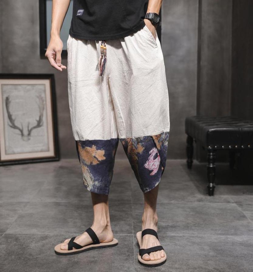 Pants Wide Leg Loose Fit Color Block /Pantalon Korean Style