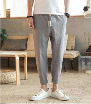 Sweatpants Drawstring Slim Jogger  /Pantalon Korean Style