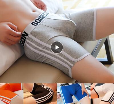 Pantalon Deportivo Hombre Korean style