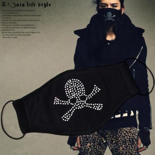 Anti Dust Respirator Flu Reusable / Camisa Ropa Coreana