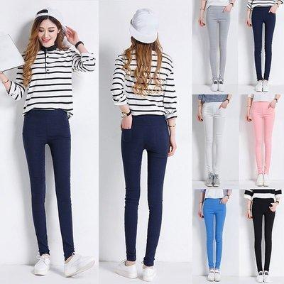 Womens pants / pants Korean Style