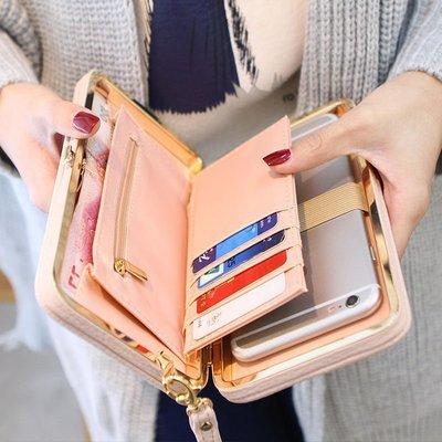 Wallet / Cartera Dama Korean Style