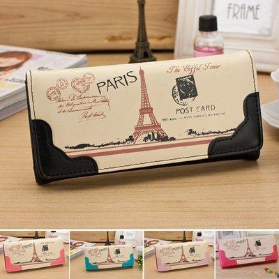 Paris Long Wallet / Cartera Dama Korean Style