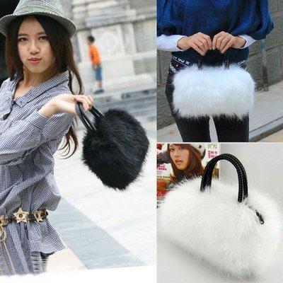 Hairy Bag / Cartera Dama Korean Style