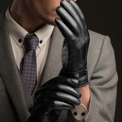Men's Gloves   / Guantes Korean Style