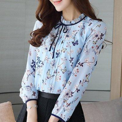 Women Elegant Shirt / Camisa Dama Korean Style